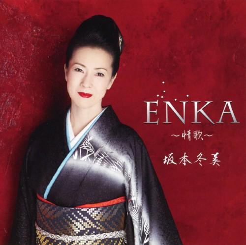 【中古】ENKA〜情歌〜/坂本冬美