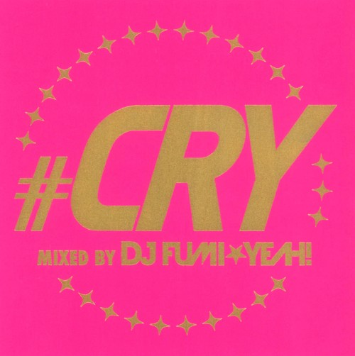 【中古】#CRY −mixed by DJ FUMI★YEAH!−/DJ FUMI★YEAH!
