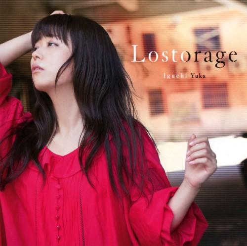 【中古】TVアニメ「Lostorage incited WIXOSS」オープニングテーマ「Lostorage」/井口裕香