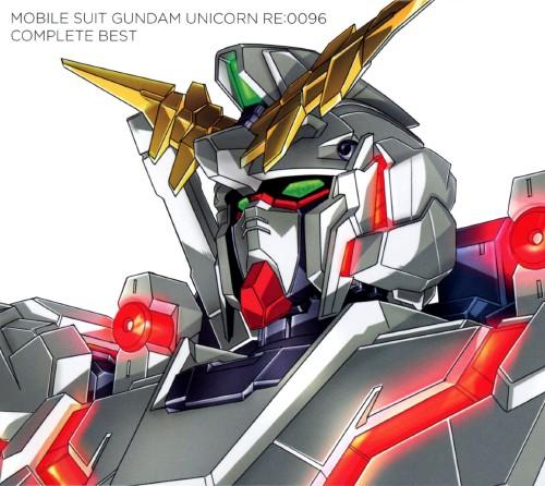 【中古】機動戦士ガンダムユニコーン RE:0096 COMPLETE BEST(期間限定生産盤)/アニメ・サントラ