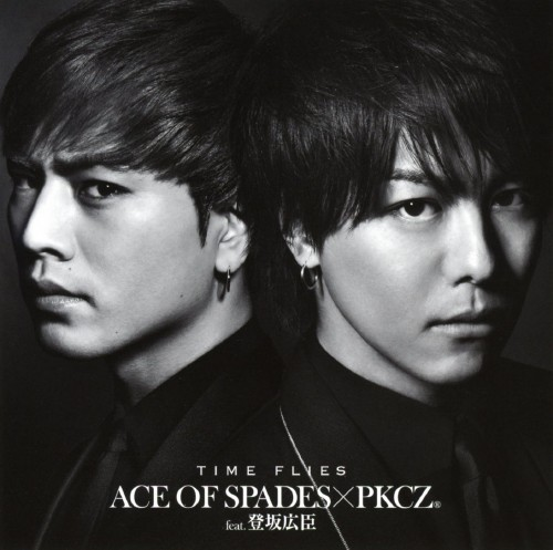 【中古】TIME FLIES/ACE OF SPADES × PKCZ(R) feat.登坂広臣