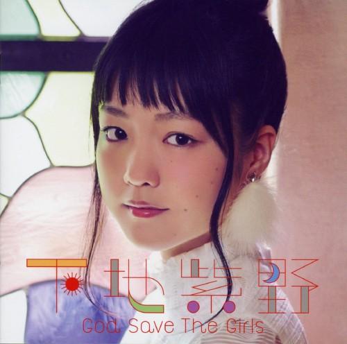 【中古】TVアニメ「ステラのまほう」オープニングテーマ「God Save the Girl」/下地紫野