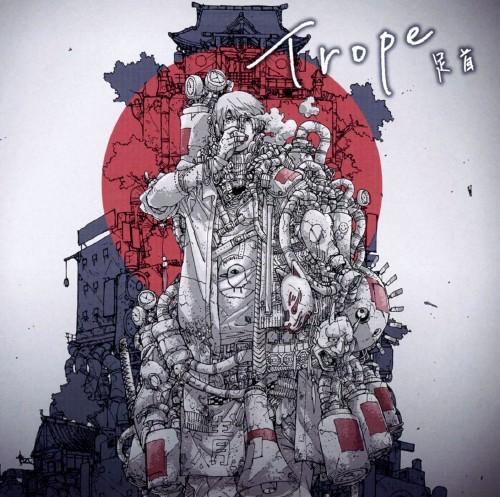 【中古】Trope/足首