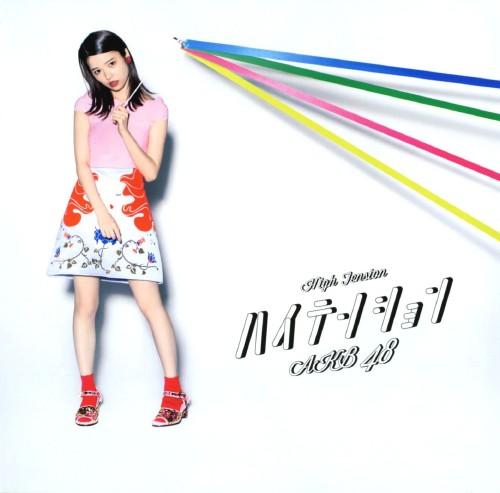 【中古】ハイテンション(DVD付)(Type A)/AKB48