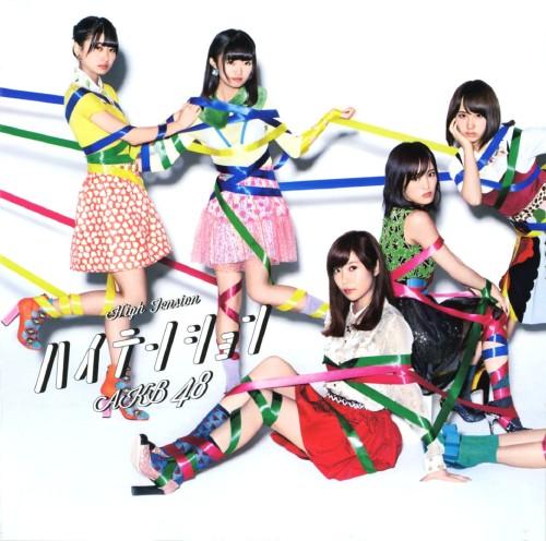 【中古】ハイテンション(DVD付)(Type B)/AKB48