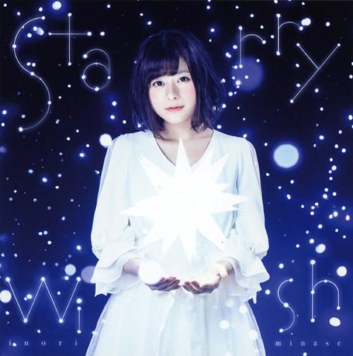 【中古】TVアニメ「ViVid Strike!」エンディングテーマ「Starry Wish」/水瀬いのり