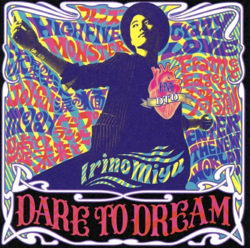 【中古】DARE TO DREAM/入野自由