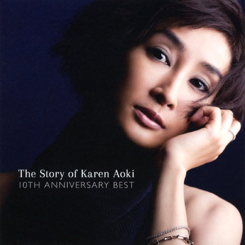 【中古】The Story of Karen Aoki−10th Anniversary Best−/青木カレン