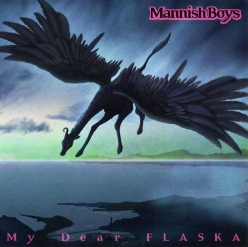 【中古】麗しのフラスカ/MANNISH BOYS