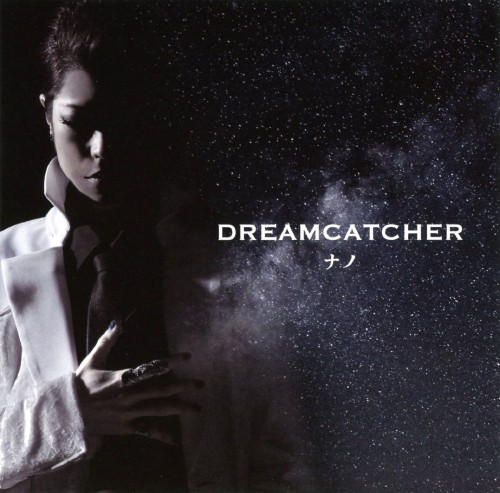 【中古】DREAMCATCHER(ナノver.)/ナノ