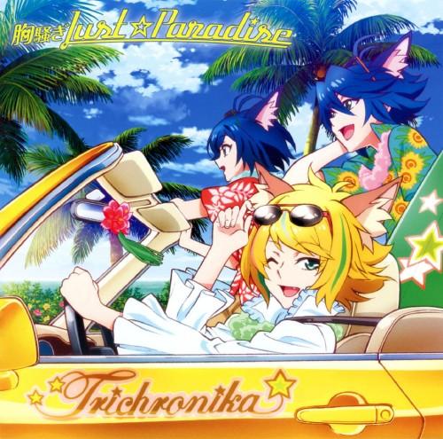 【中古】TVアニメ「SHOW BY ROCK!!#」トライクロニカ挿入歌「胸騒ぎJust☆Paradise」/トライクロニカ
