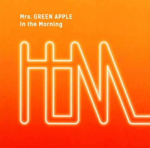 【中古】In the Morning/Mrs.GREEN APPLE