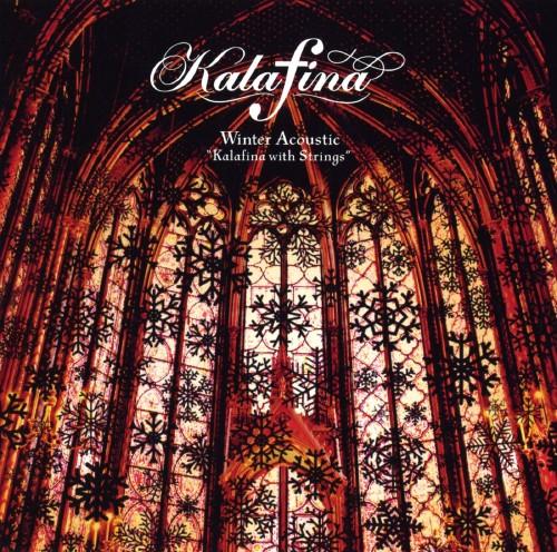 【中古】Winter Acoustic Kalafina with Strings/Kalafina