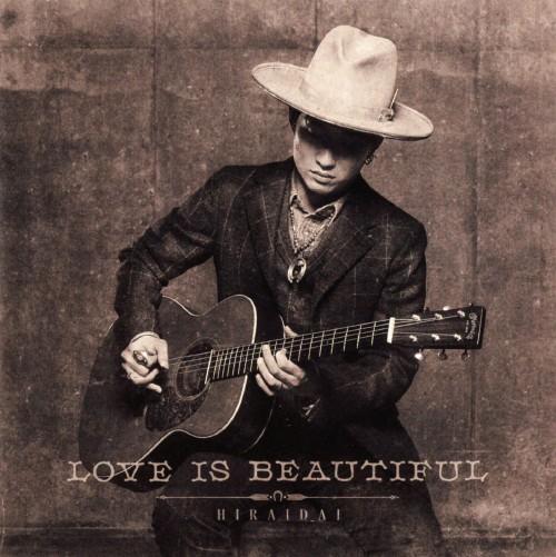 【中古】Love is Beautiful/平井大