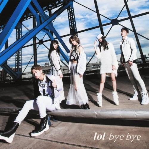 【中古】bye bye/lol