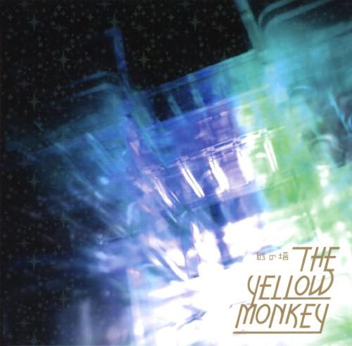 【中古】砂の塔(初回限定盤)/THE YELLOW MONKEY