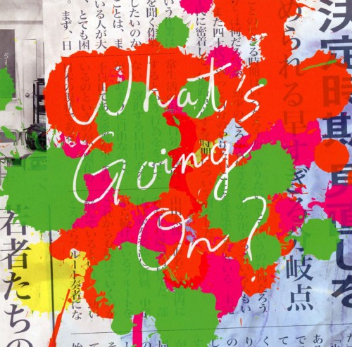 【中古】What's Going On?(DVD付)/Official髭男dism