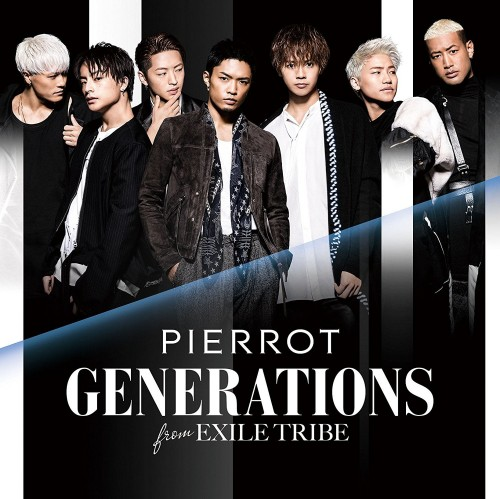 【中古】PIERROT/GENERATIONS from EXILE TRIBE