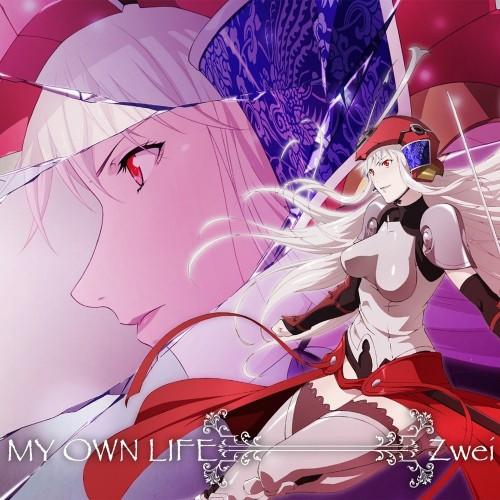 【中古】TVアニメ「侍霊演武 SOUL BUSTER」エンディングテーマ「MY OWN LIFE」/Zwei