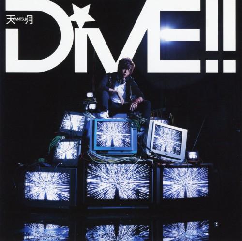 【中古】DiVE!!/天月−あまつき−