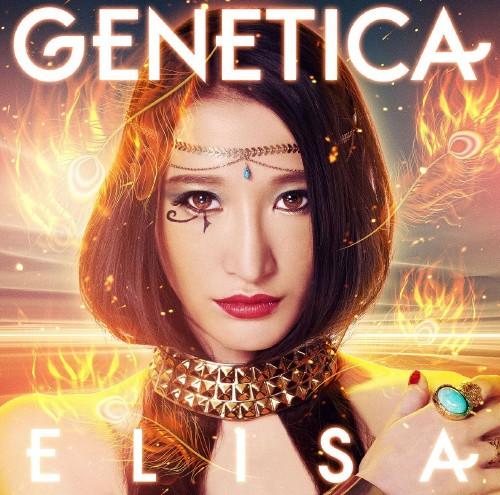 【中古】GENETICA/ELISA
