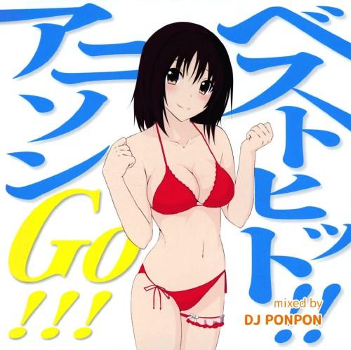 【中古】ベストヒット!! アニソンGO!!!/オムニバス