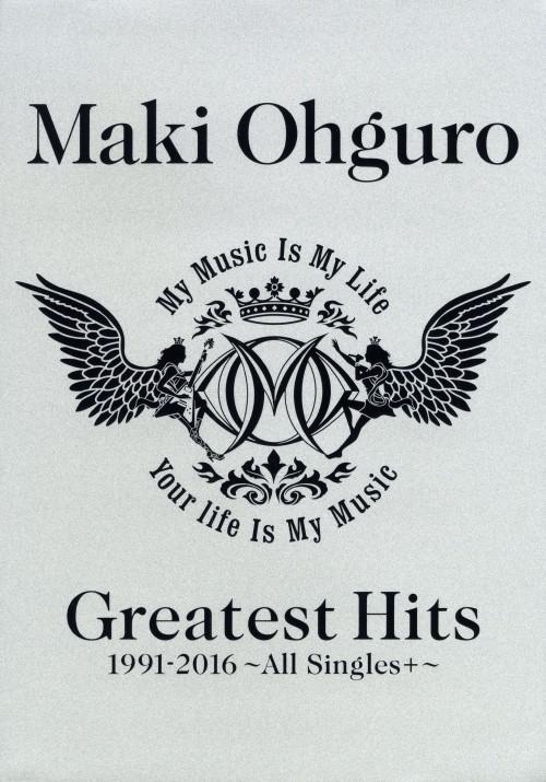 【中古】Greatest Hits 1991−2016〜ALL Singles+〜(BIG盤)(初回限定生産盤)(DVD付)/大黒摩季