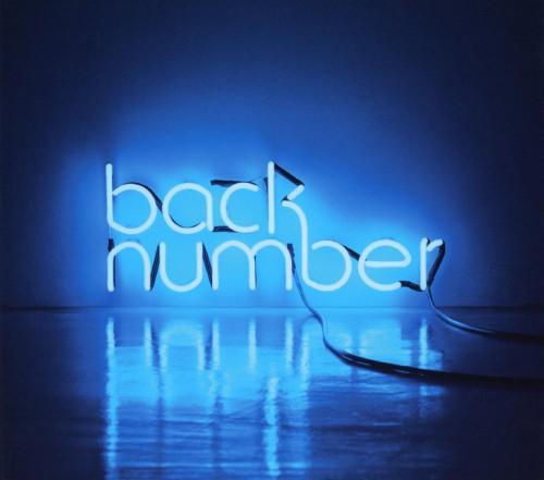 【中古】アンコール(初回限定盤A)(2CD+ブルーレイ)/back number