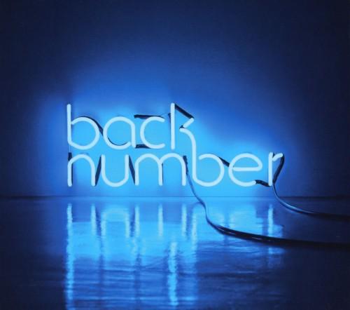 【中古】アンコール(初回限定盤A)(2CD+2DVD)/back number