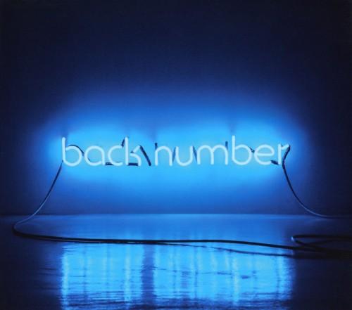 【中古】アンコール(初回限定盤B)(2CD+ブルーレイ)/back number