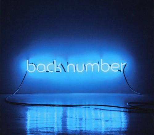 【中古】アンコール(初回限定盤B)(2CD+DVD)/back number