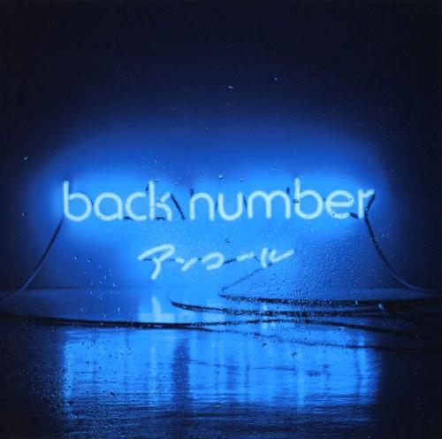 【中古】アンコール/back number