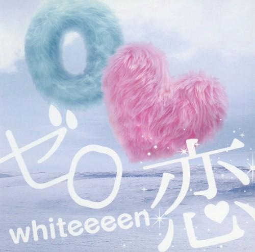 【中古】ゼロ恋/whiteeeen