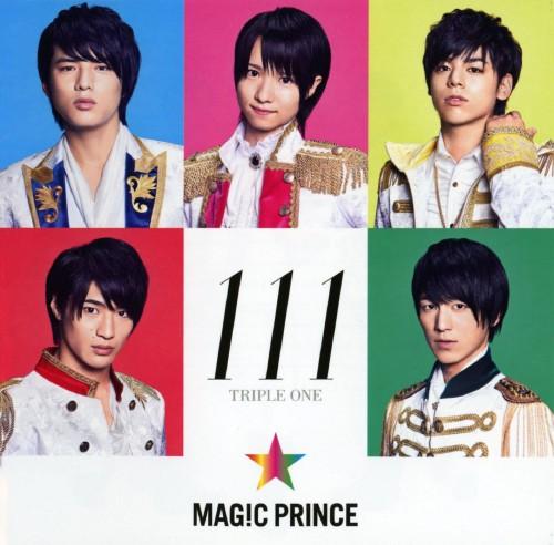 【中古】111/MAG!C☆PRINCE