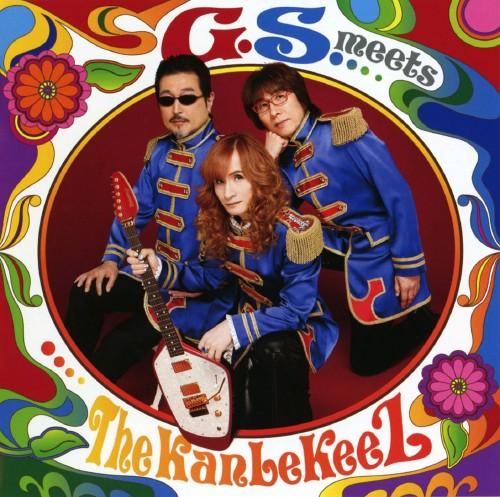 【中古】G.S.meets The KanLeKeeZ/KanLeKeeZ
