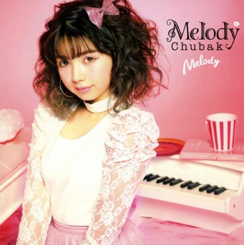 【中古】Melody/メロディー・チューバック