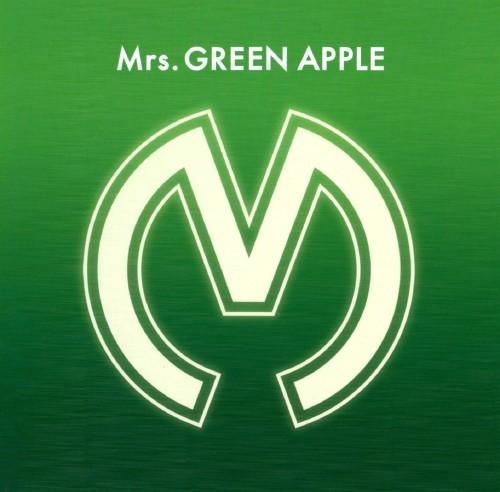 【中古】Mrs.GREEN APPLE(初回限定盤)(DVD付)/Mrs.GREEN APPLE