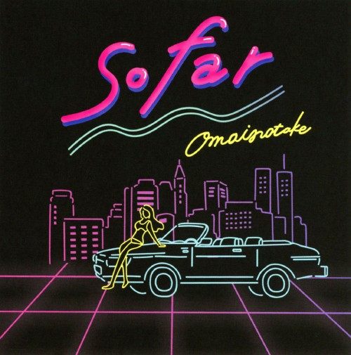 【中古】So far/Omoinotake