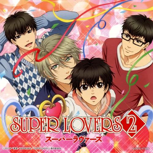 【中古】TVアニメ「SUPER LOVERS 2」エンディング・テーマ「ギュンとラブソング」/海棠4兄弟