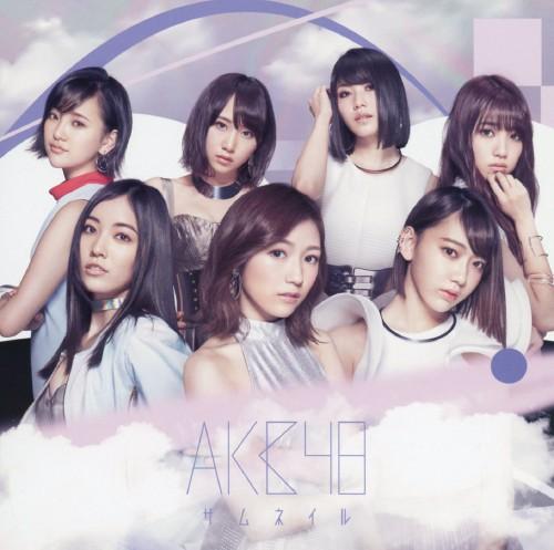 【中古】サムネイル(Type B)/AKB48