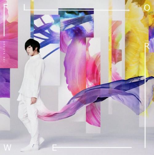 【中古】flower/蒼井翔太