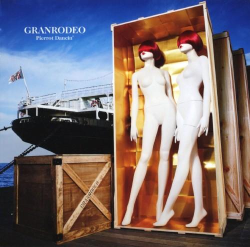 【中古】「Pierrot Dancin'」(初回限定盤)(DVD付)/GRANRODEO