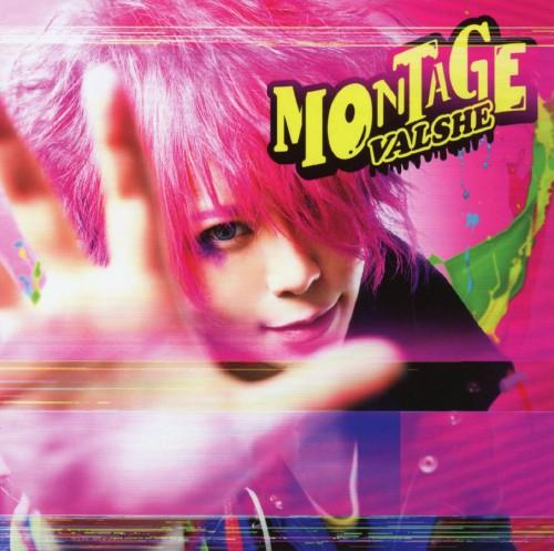 【中古】MONTAGE(初回限定盤B)(DVD付)/VALSHE