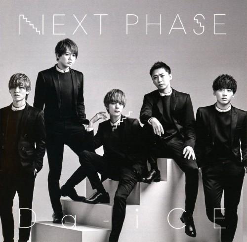 【中古】NEXT PHASE(初回フラッシュプライス盤)(Da−iCE ver.)/Da−iCE