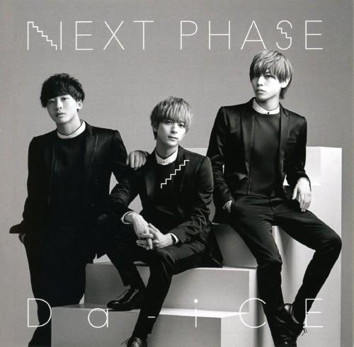 【中古】NEXT PHASE(初回フラッシュプライス盤)(パフォーマー ver.)/Da−iCE