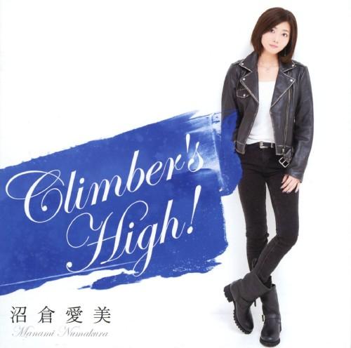 【中古】Climber's High!/沼倉愛美