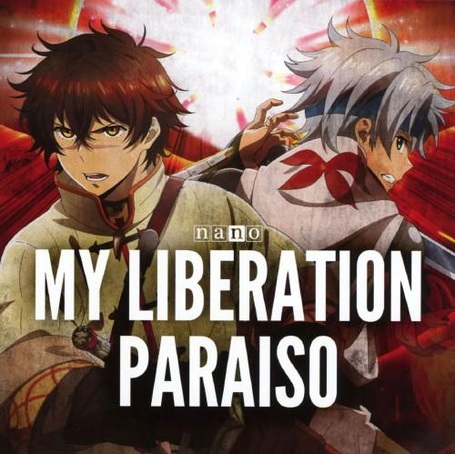 【中古】MY LIBERATION/PARAISO(アニメ盤)/ナノ