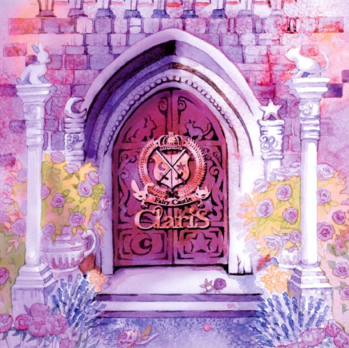 【中古】Fairy Castle(初回生産限定盤)(ブルーレイ付)/ClariS