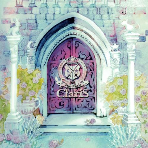 【中古】Fairy Castle/ClariS