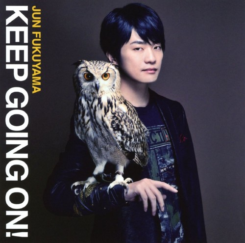 【中古】KEEP GOING ON!/福山潤